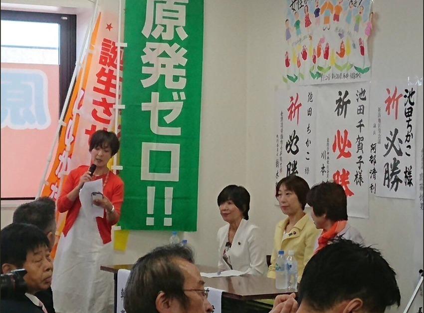 ikedachikako-enji-2