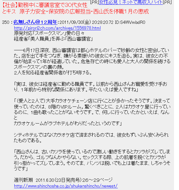 20110930_212811