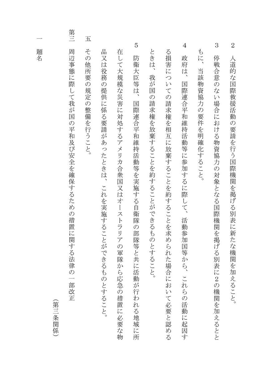 127724_04_ページ_10