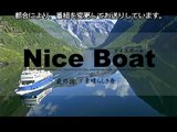 Nice boat!