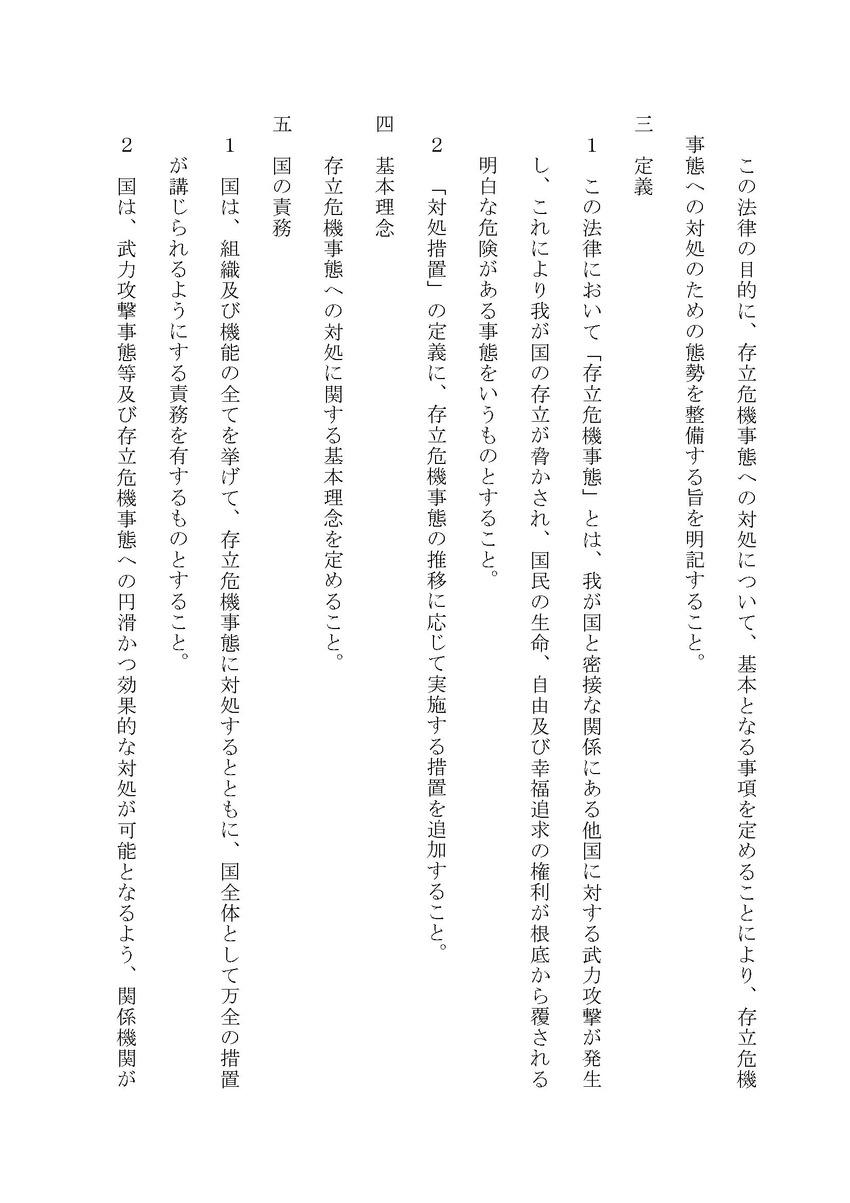 127724_04_ページ_16