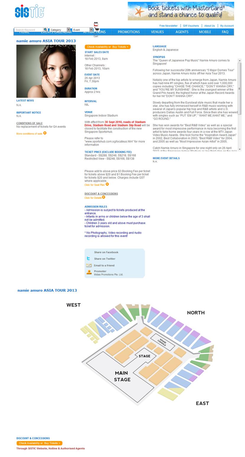 namie amuro ASIA TOUR 2013 Singapore