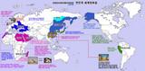 漢民族世界征服図