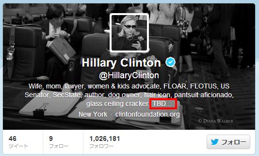 Hillary Clinton  HillaryClinton さんはTwitterを使っています