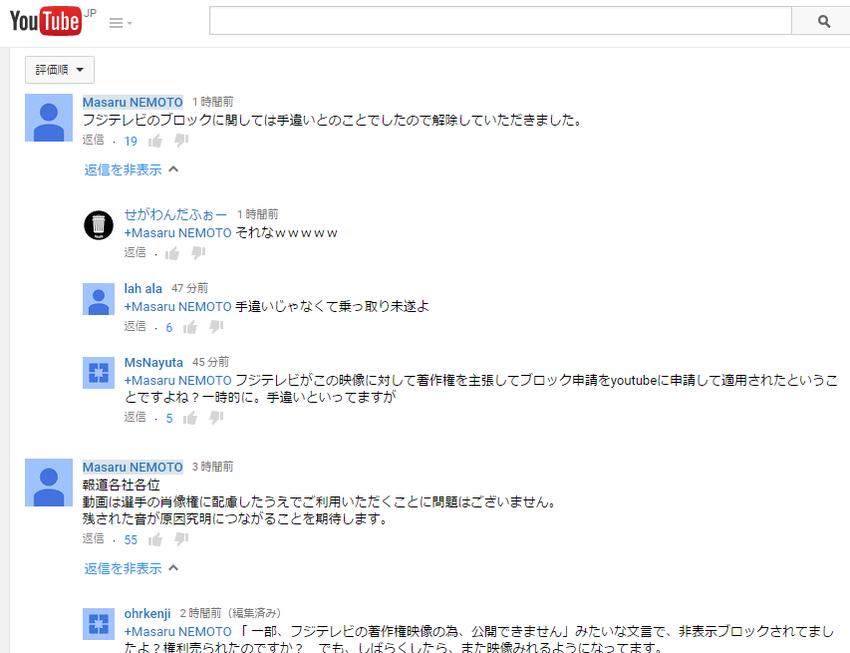 2015 7 26 調布飛行場離陸〜墜落音 西町サッカー場より   YouTube