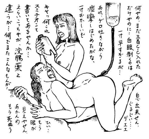 daigaku07_01
