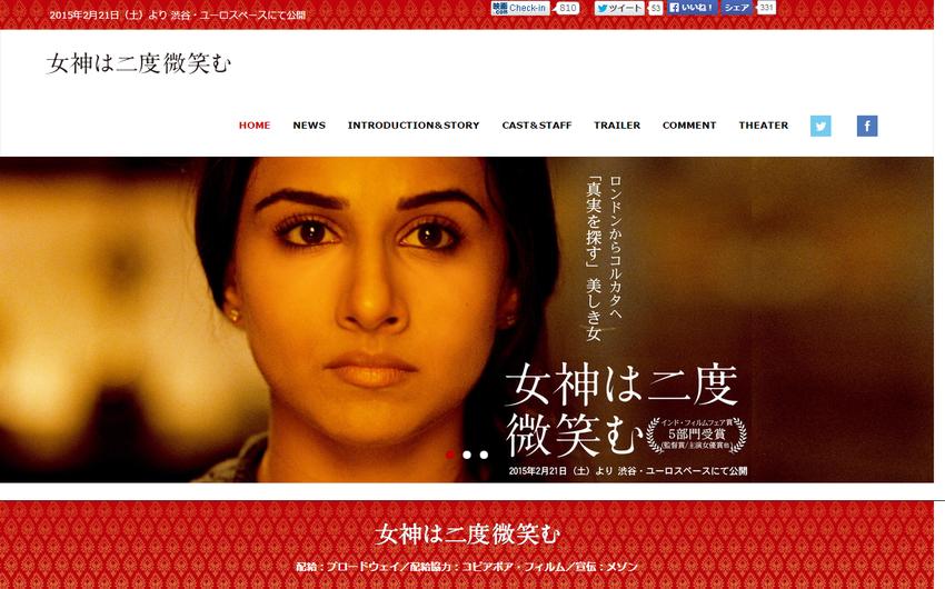 映画「女神は二度微笑む」公式サイト