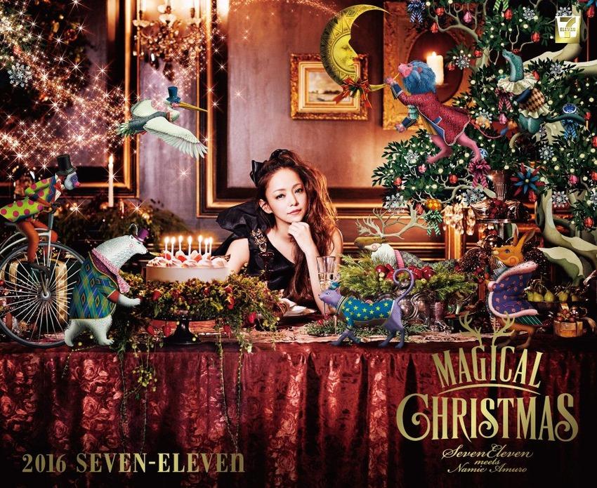 安室奈美恵-Christmas-Wish