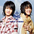 凛-Rin-(初回限定盤)(DVD付)