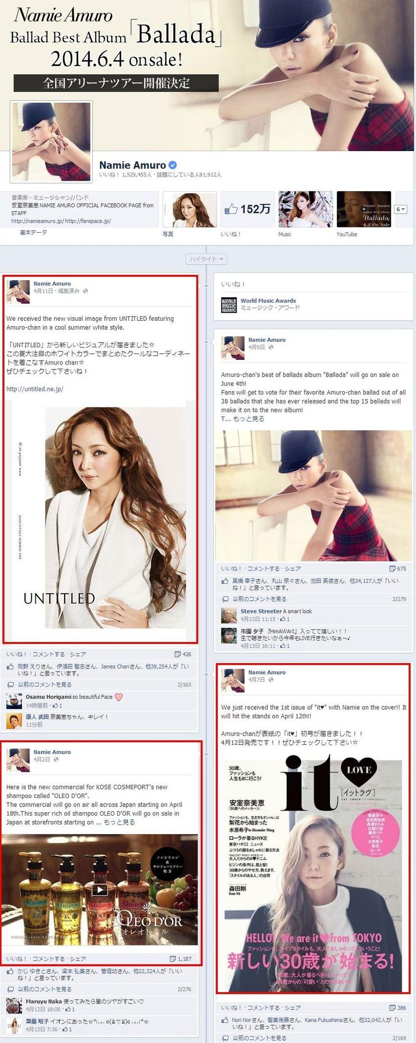 Namie Amuro   Facebook_compressed