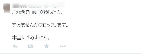 in_94    Twitter