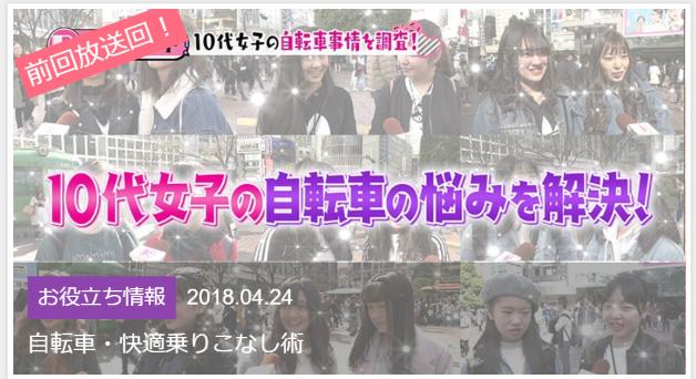 NHK Rの法則