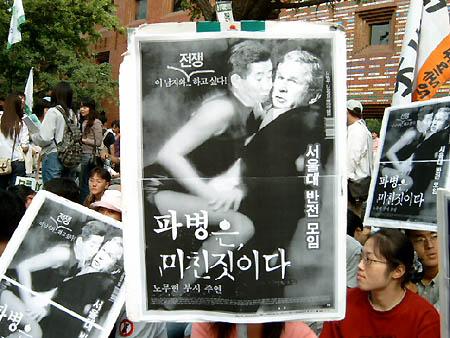 韓国的状況1
