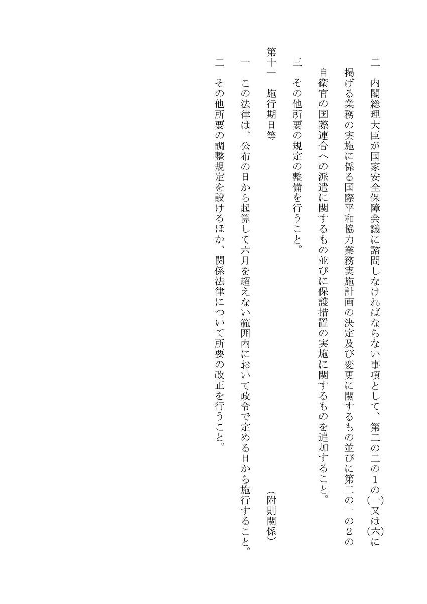127724_04_ページ_21