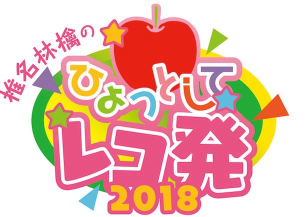 tour_logo_2018