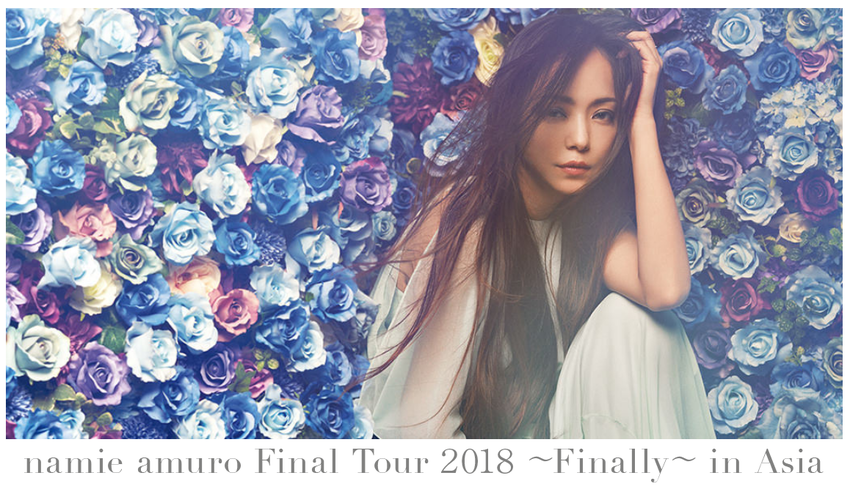ASIA TOUR   Namie Amuro Official Site