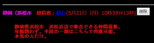 レイプ!! (2)