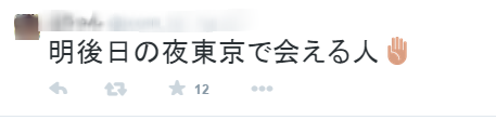 _94    Twitter
