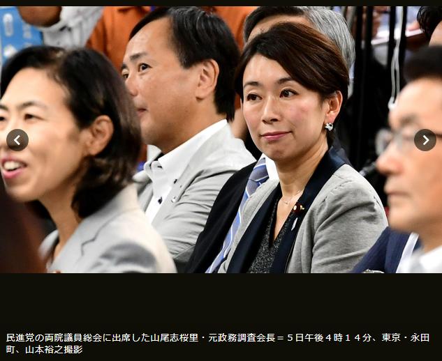山尾氏の幹事長起用、週刊誌取材受け断念 本人は否定