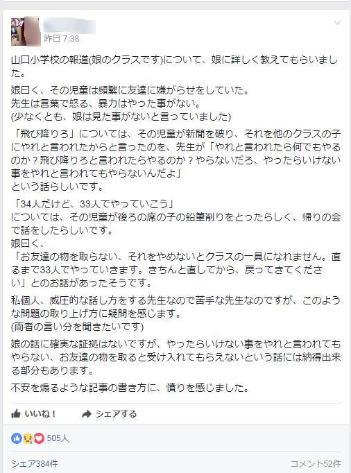 -5  フェイスブック所沢会