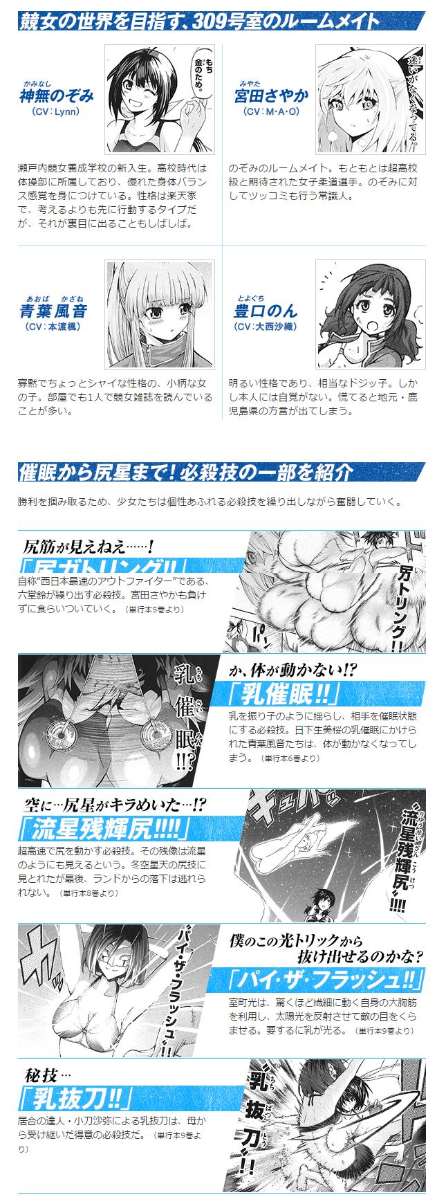 コミックナタリー 特集・インタビュー