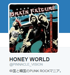 HONEY WORLD  PINNACLE_VISION さん