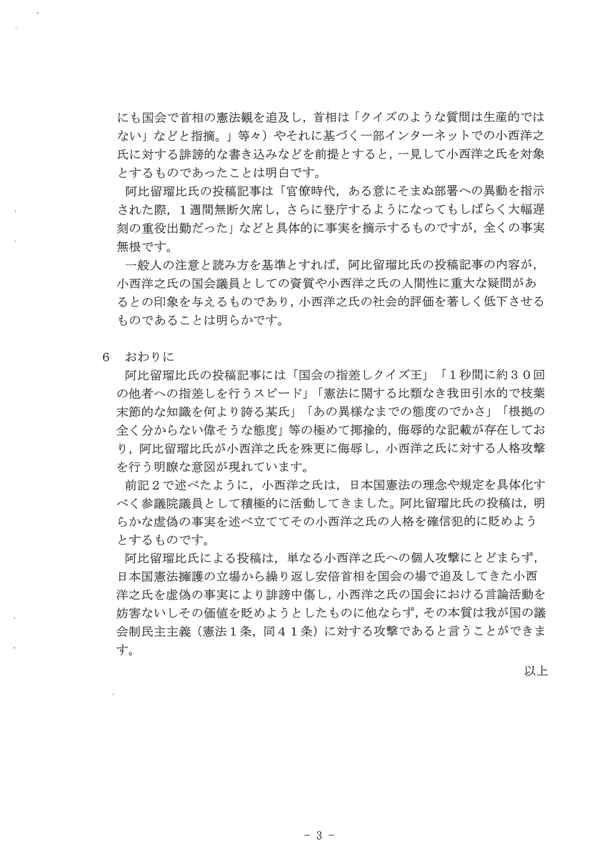 b2_ページ_3