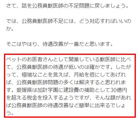 たまき雄一郎ブログ