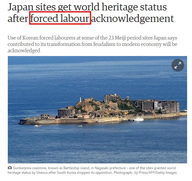 Japan sites get world heritage status after forced labour