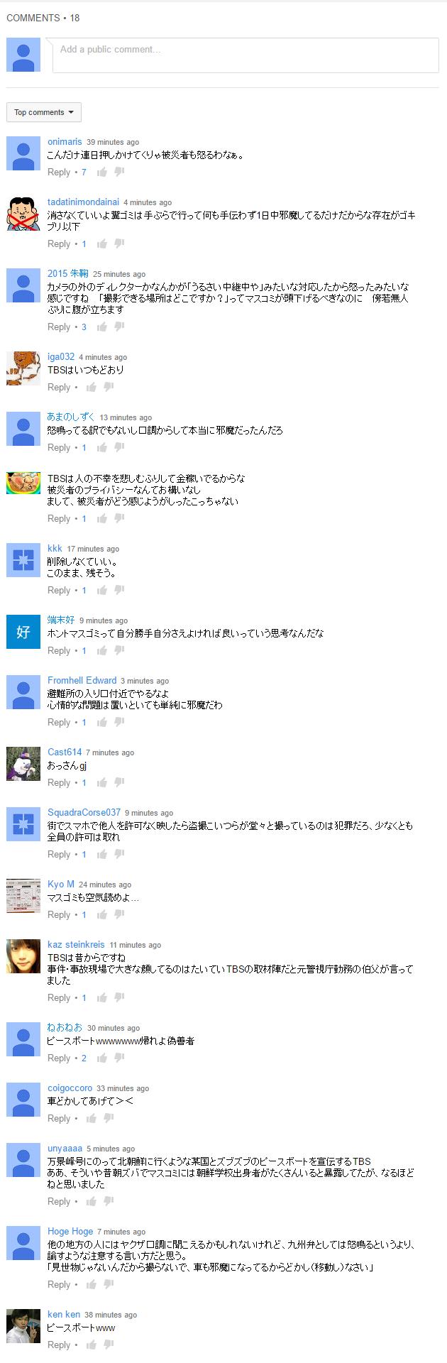 おこられる   YouTube