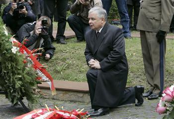 カチンスキ大統領