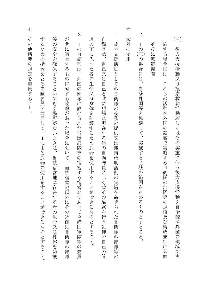 127724_04_ページ_13