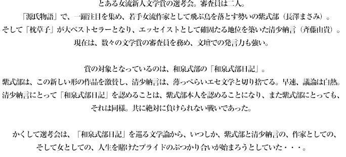 txt_story