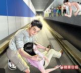 台湾女性が「救命恩人」日本男性探す