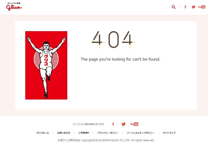 404   Glico