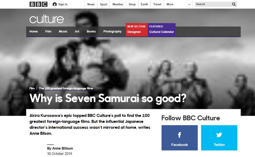 BBC   Culture   Why is Seven Samurai so good