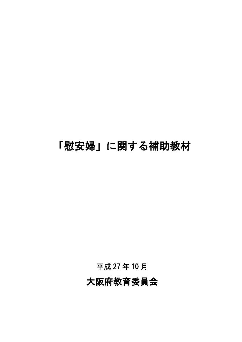 ianfu_ページ_01