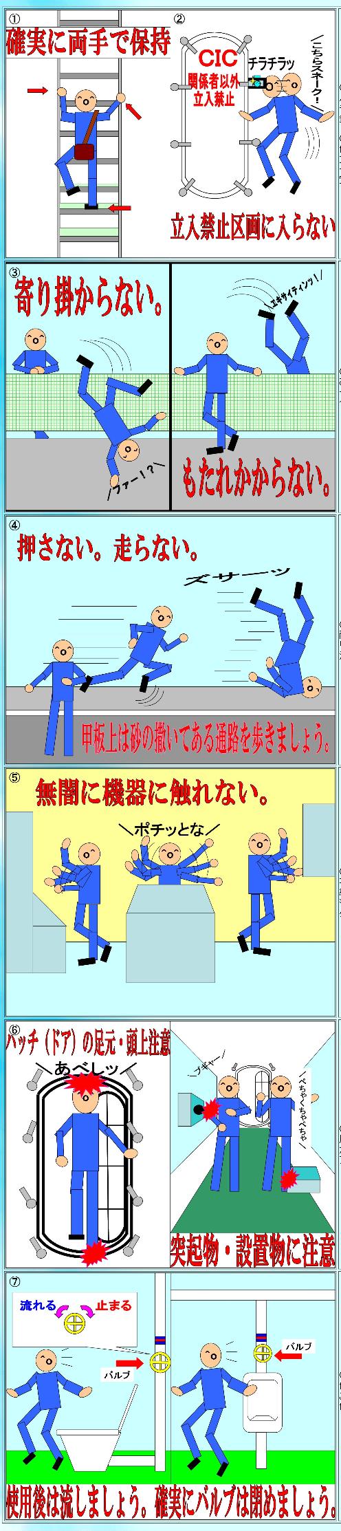 mod_go_jp_pco_miyagi_kaiji_kaiji39