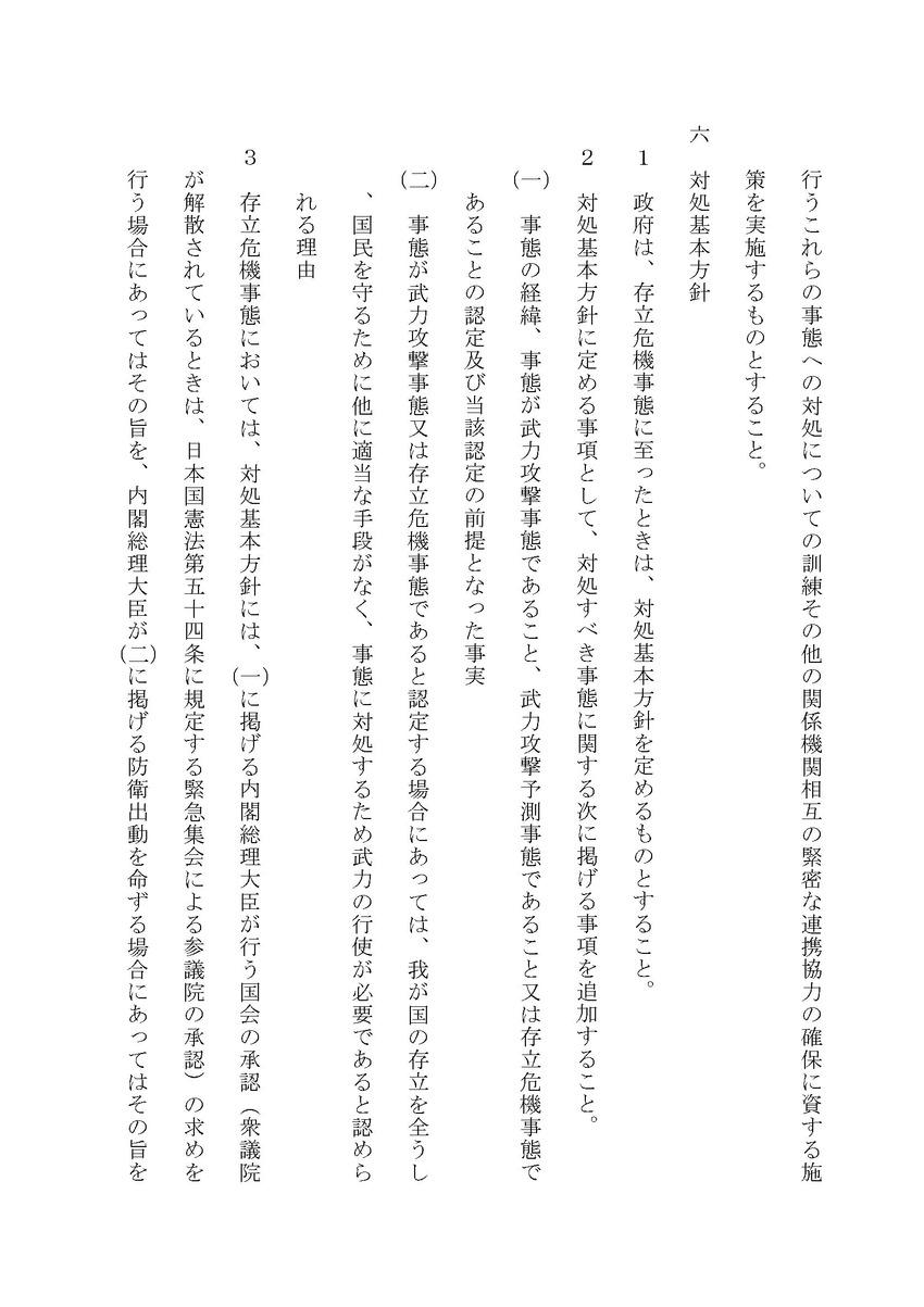 127724_04_ページ_17
