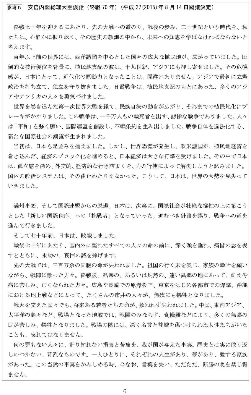 ianfu_ページ_08_1