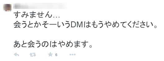 94    Twitter