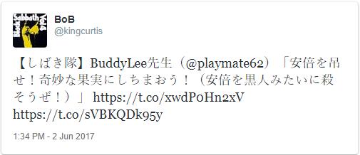 https-twitter-com-account-access (2)