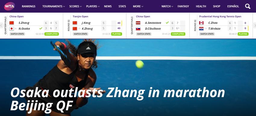 Home _ WTA Tennis (1)