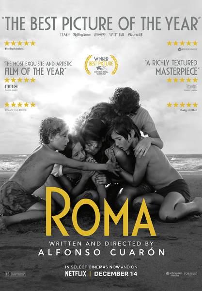 roma-2018