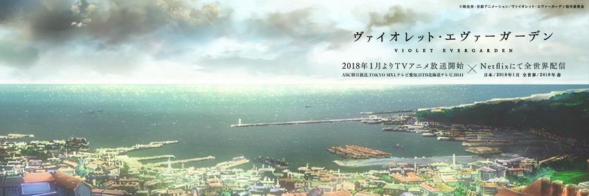 20171201_header_02
