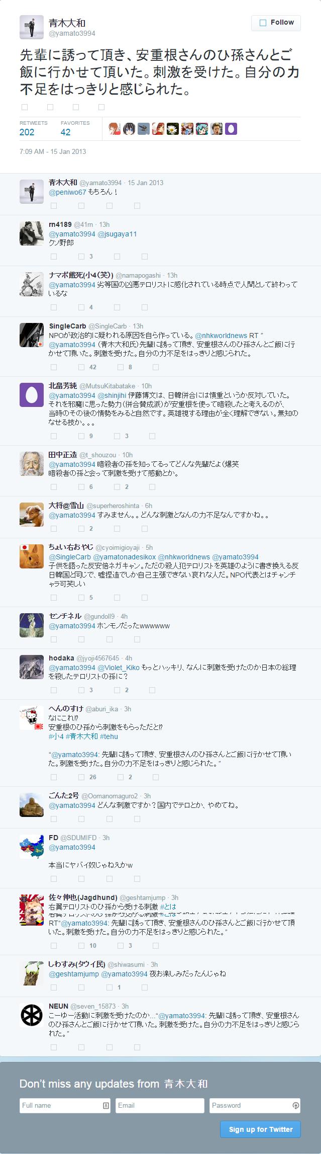 青木大和 on Twitter