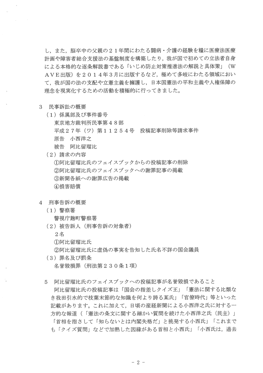 b2_ページ_2