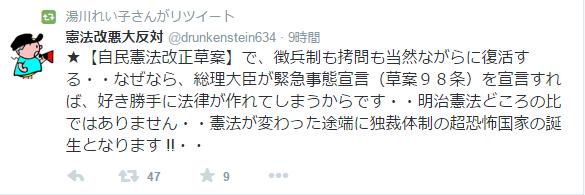 湯川れい子  yukawareiko さん   Twitter