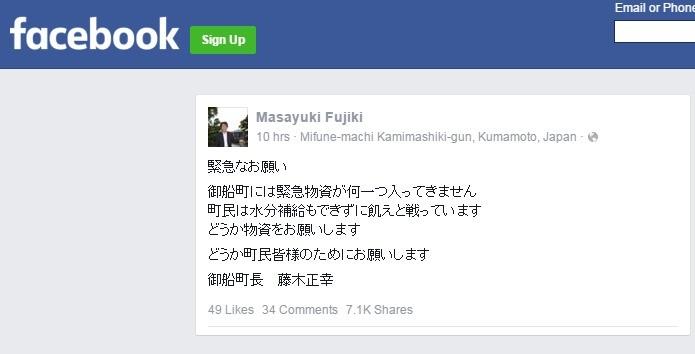 Masayuki Fujiki   Facebook