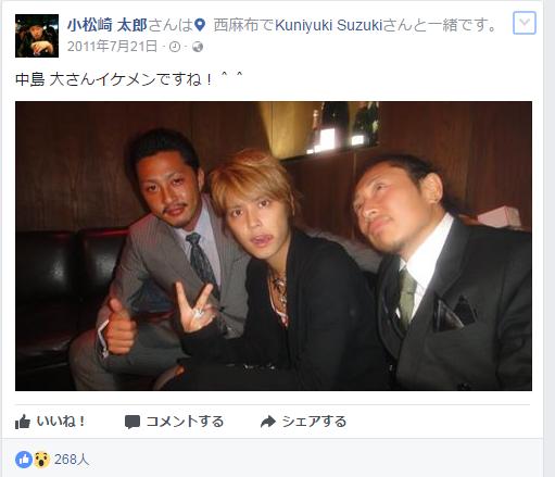 -4  小松崎 太郎   中島 大さんイケメンですね!^^
